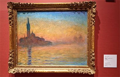 モネ「黄昏、ヴェネツィア」