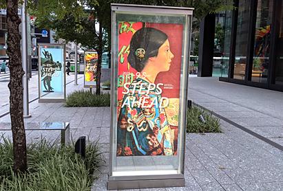 アーティゾン美術館 STEPS AHEAD展