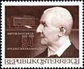 ブルックナーの切手