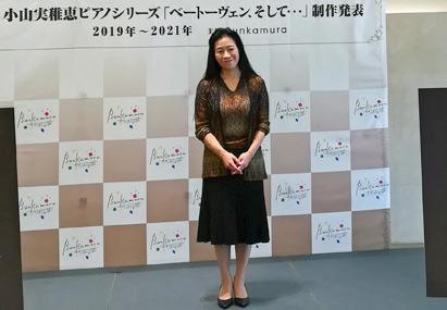 bunkamura_koyamamichie2018.jpg