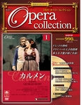 carmen_opera_collection.jpg