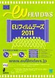 eufilmdays2011.jpg