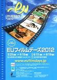 eufilmldays2012.jpg