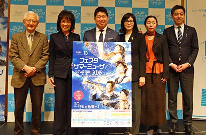 フェスタサマーミューザKAWASAKI 2019