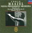 マンフレッド交響曲