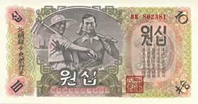 n_korea10.jpg