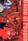 アジアカップ&ユーロ2004超観戦記