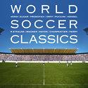 ワールド・サッカー・クラシックス