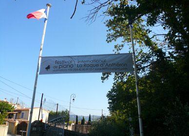 ラ・ロック・ダンテロン国際ピアノ・フェスティバル
