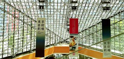 ラ・フォル・ジュルネTOKYO2018 東京芸術劇場