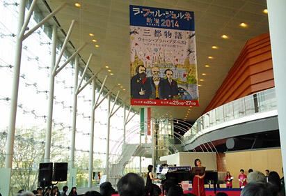 LFJ新潟 交流ステージ