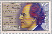 マーラーの切手