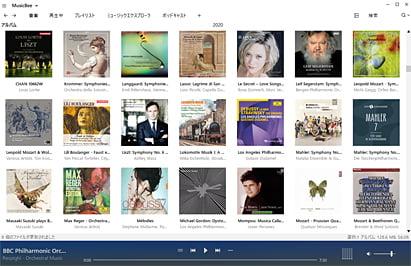 musicbee2020.jpg