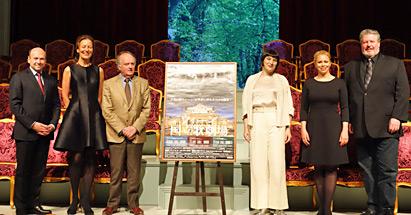 ウィーン国立歌劇場2016日本公演 開幕記者会見