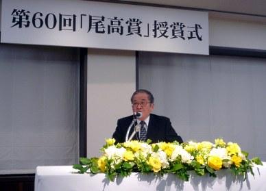 尾高賞2012