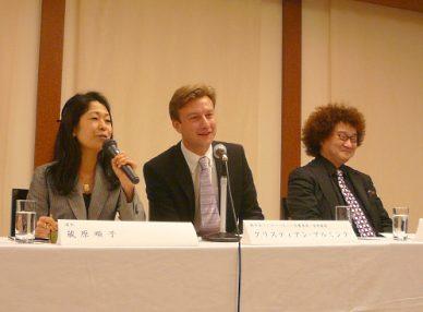 新日本フィル2010/11シーズン記者発表会