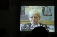 ブリュッヘンがビデオでメッセージ。