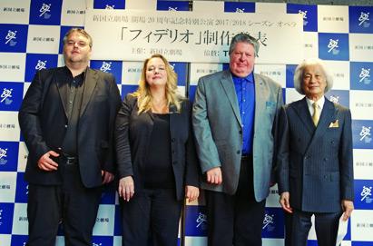 新国立劇場「フィデリオ」制作発表