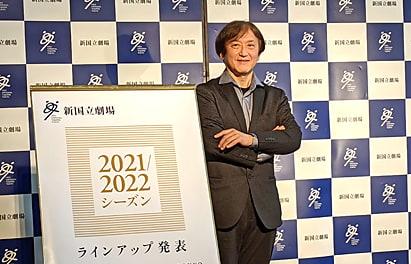 新国立劇場2021/2022シーズンラインアップ記者発表 大野和士