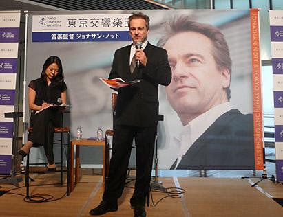 東京交響楽団&ジョナサン・ノット記者会見