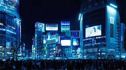 内容とは無関係な渋谷の写真