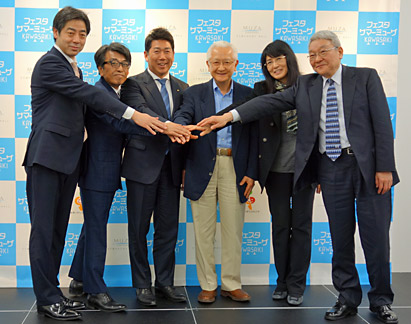 フェスタサマーミューザ KAWASAKI 2016 記者発表会