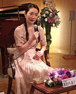 諏訪内晶子 国際音楽祭NIPPON2020