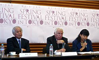 「東京・春・音楽祭」