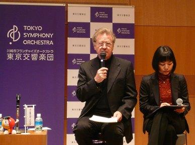 東京交響楽団2012年度ラインナップ発表記者会見
